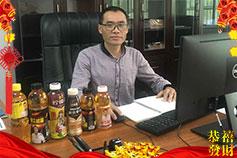 【惠州市康利亚虎老虎机国际平台饮料亚虎国际 唯一 官网·赛牛饮料】刘总祝大家猪年吉祥,快乐飞扬!