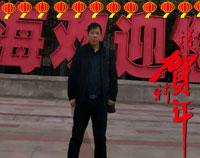 【上海卡麦滋食品】张总恭祝您新年快乐,好运平安!