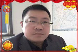 【战狼(北京)维他命饮料】翟总祝您猪年吉祥,财源广进!