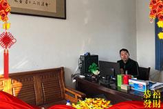 【安徽思源亚虎老虎机国际平台】谢总祝您猪年吉祥,好运如潮!