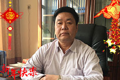【北京浩明】郝总愿大家新的一年谱写新的篇章继往开来