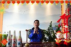 【广东椰泰】温总监恭祝大家2019年,新年快乐,万事如意!
