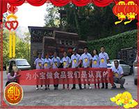 【众君达亚虎老虎机国际平台】赵军君携全体员工祝大家在新的一年里,财源广进、阖家幸福!