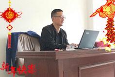 【河南雯臻亚虎老虎机国际平台】王总祝您猪事顺利,财源广进!