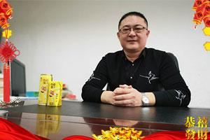 【河南永铂利】李总祝您:好运挡不住,财源滚滚来!
