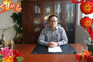 【恬尔甜公司】曹总祝所有关心,支持恬尔甜公司的朋友们春节快乐,阖家幸福!