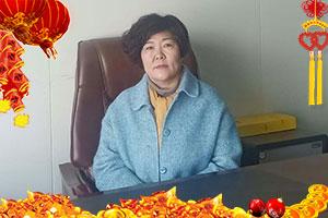 【汇熙饮品】刘总祝您猪年幸福,幸福安康,诸事顺利!