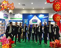 【君邦乳业】全体员工祝大家在新的一年里,财源广进、阖家幸福!