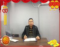 【一家人亚虎老虎机国际平台】蒋总恭祝大家春节快乐,幸福如意,身体健康!