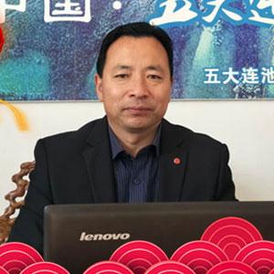 【五大连池苏打矿泉】姜总祝人民春节快乐,万事如意,幸福安康!