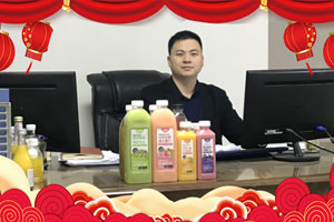 【佰润饮品】娄总祝大家在新的一年里,生意红火、财源广进、阖家幸福!