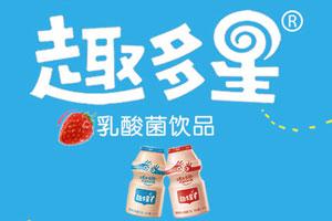 【山东鼎隆亚虎老虎机国际平台】恭祝大家鼠年快乐,大吉大利!