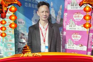 【上海菲畅亚虎老虎机国际平台饮料亚虎国际 唯一 官网】销售总监何总祝您新年快乐,万事如意,心想事成!