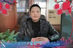 【盛晟亚虎老虎机国际平台】卿总祝您鼠年大吉,财运亨通,万事如意!