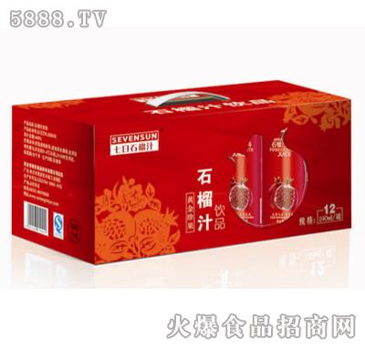 石榴汁饮品240mlx12罐