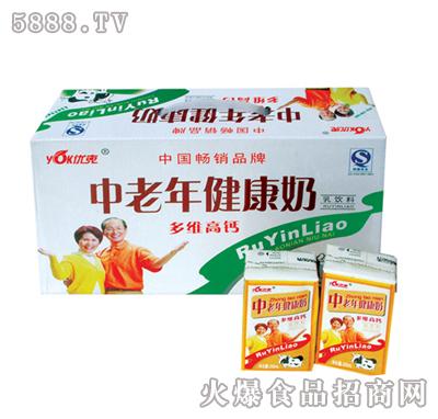 优克中老年健康奶箱(白)