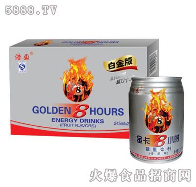 金卡8小时能量饮料(什果味)箱装