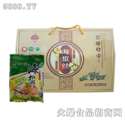 海苑海蜇丝礼盒2kg