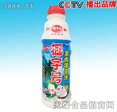 椰字号果肉椰子汁瓶装