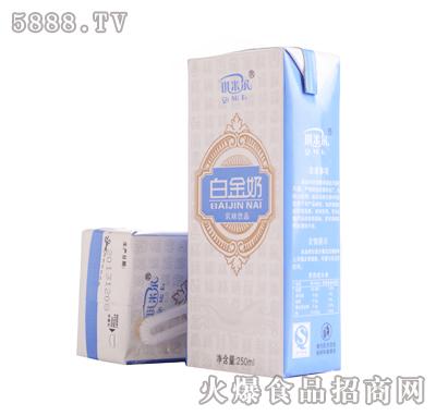 250ml琪米尔白金奶