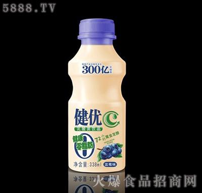 338ml健优C乳酸菌饮品蓝莓味
