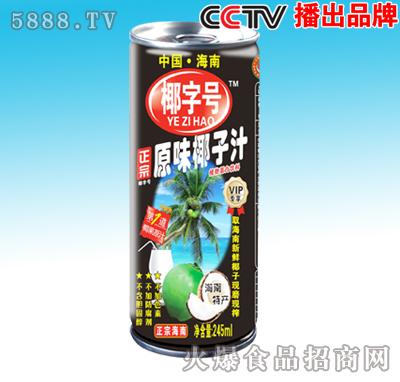 椰字号原味椰子汁