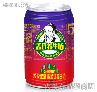 310ml孟氏养生坊(黄)
