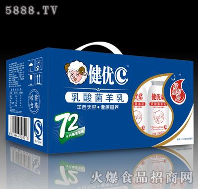 健优C乳酸菌羊乳1X12瓶X280ml