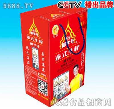 椰字号泰式生榨椰子汁245mlX16罐