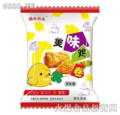 瑞丰兴业美味鸡卷鸡肉味膨化食品