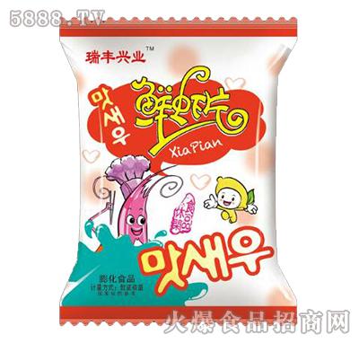 瑞丰兴业鲜虾片膨化食品