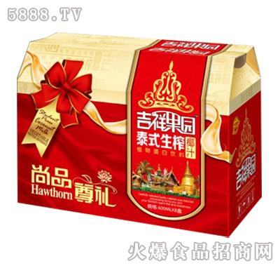 吉祥果园泰式生榨椰子汁植物蛋白饮料礼箱