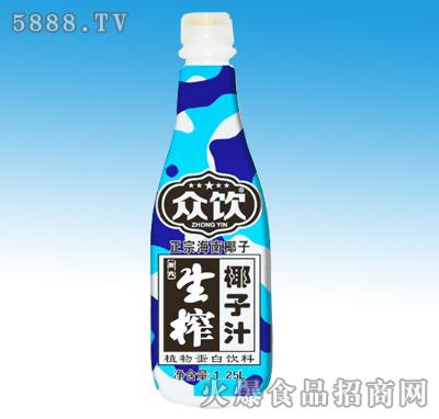 1.25L众饮生榨椰子汁