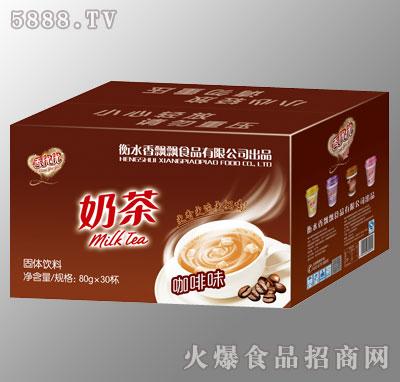 香优优奶茶咖啡味80gx30杯