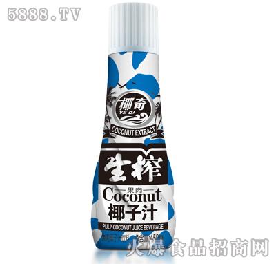 450mlx15瓶椰奇果肉生榨椰子汁饮料