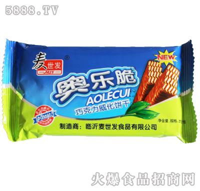 麦世发奥乐脆巧克力威化饼干(绿)