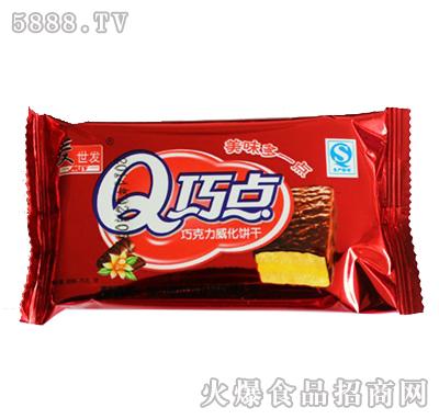 麦世发Q巧点巧克力威化饼干(红)