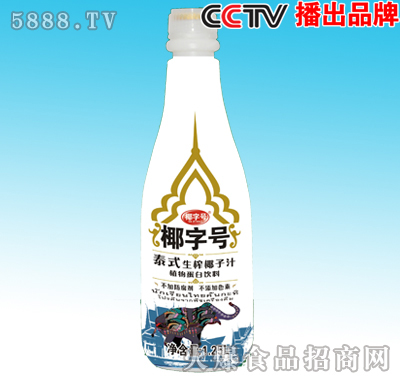 1.25L椰字号泰式鲜榨椰子汁