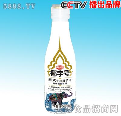 500ML椰字号泰式鲜榨椰子汁