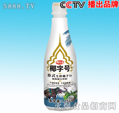 1.25升椰字号泰式生榨椰子汁