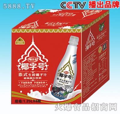 1.25升×6瓶椰字号泰式生榨椰子汁