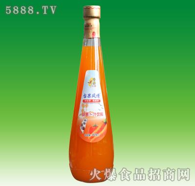 台果风情胡萝卜汁饮料828ml