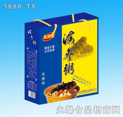 达康源海参粥手提袋(蓝)