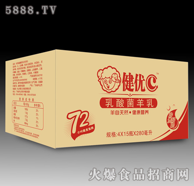 4x15瓶x280ml健优C乳酸菌羊乳