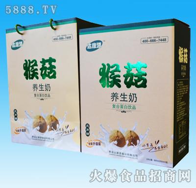 达康源猴菇养生奶无蔗糖礼盒+手提礼盒