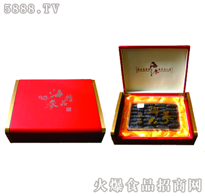 宏易堂精品海参礼盒装