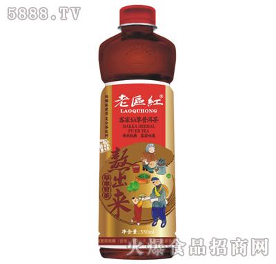 老区红 客家仙草普洱茶550ML