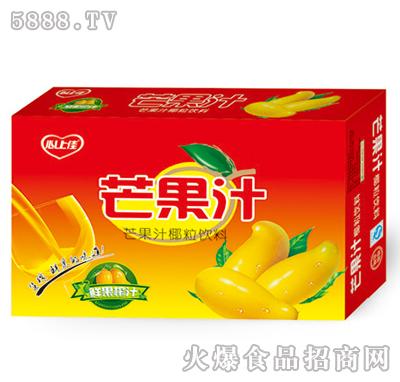 250ml心上佳芒果汁椰粒饮料(红)箱装