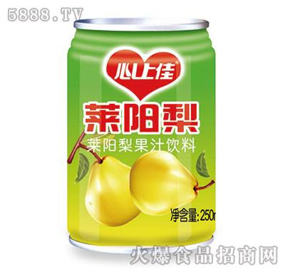 250ml心上佳莱阳梨果汁饮料