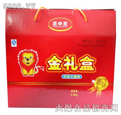 王中王优级火腿肠金礼盒2kg